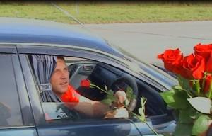 ЮГС: Бибикните, если влюблены!