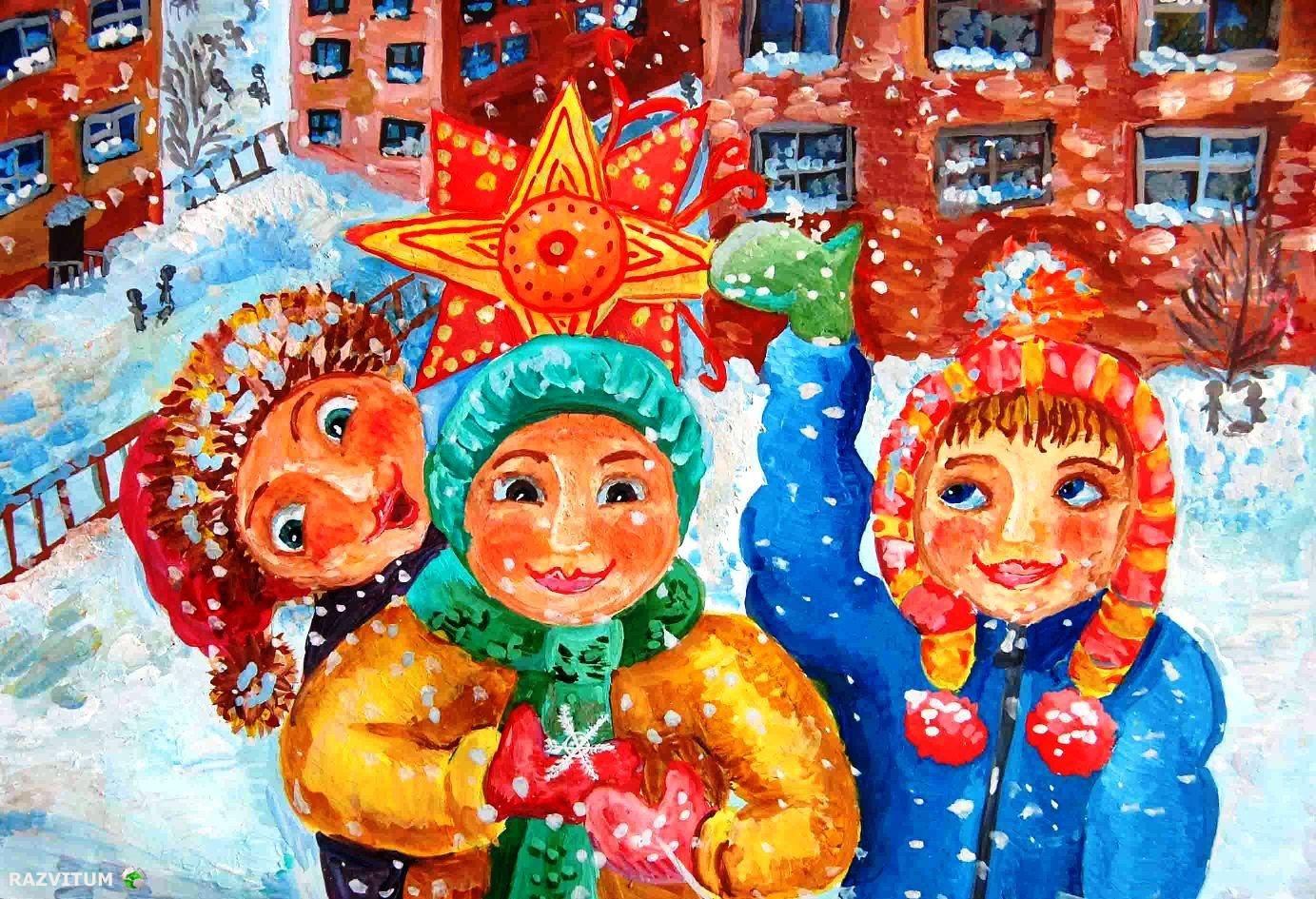 Конкурс детских рисунков зима 2018