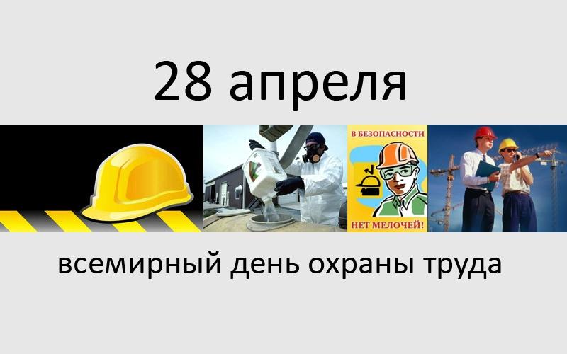 астахов с.в. фото