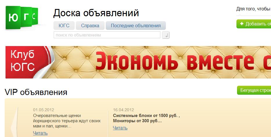 gaz доска объявлений автопо украине