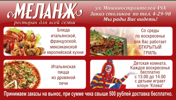акции в ресторанах москвы в апреле смотря то, что